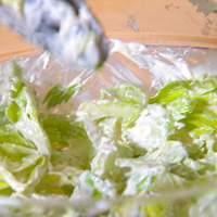 Celery Blue Cheese Salad Recipe