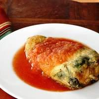 Chiles Rellenos Recipe