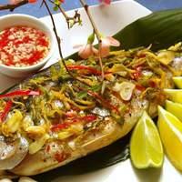 Gilthead Sea Bream With Scallions and Ginger Recipe