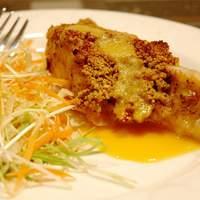 Macadamia-Crusted Sea Bass with Mango Cream Sauce Recipe