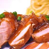 Slow Cooker Teriyaki Pork Tenderloin Recipe