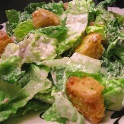 Caesar Salad Supreme - RecipeNode.com
